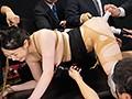 超 HYPER JUICY AWABI 残酷の恥辱公開色責めセレブ系 Film-01:女体惨劇ドキュメンタリー!!新人アナウンサー凌○アワー 香坂のあ